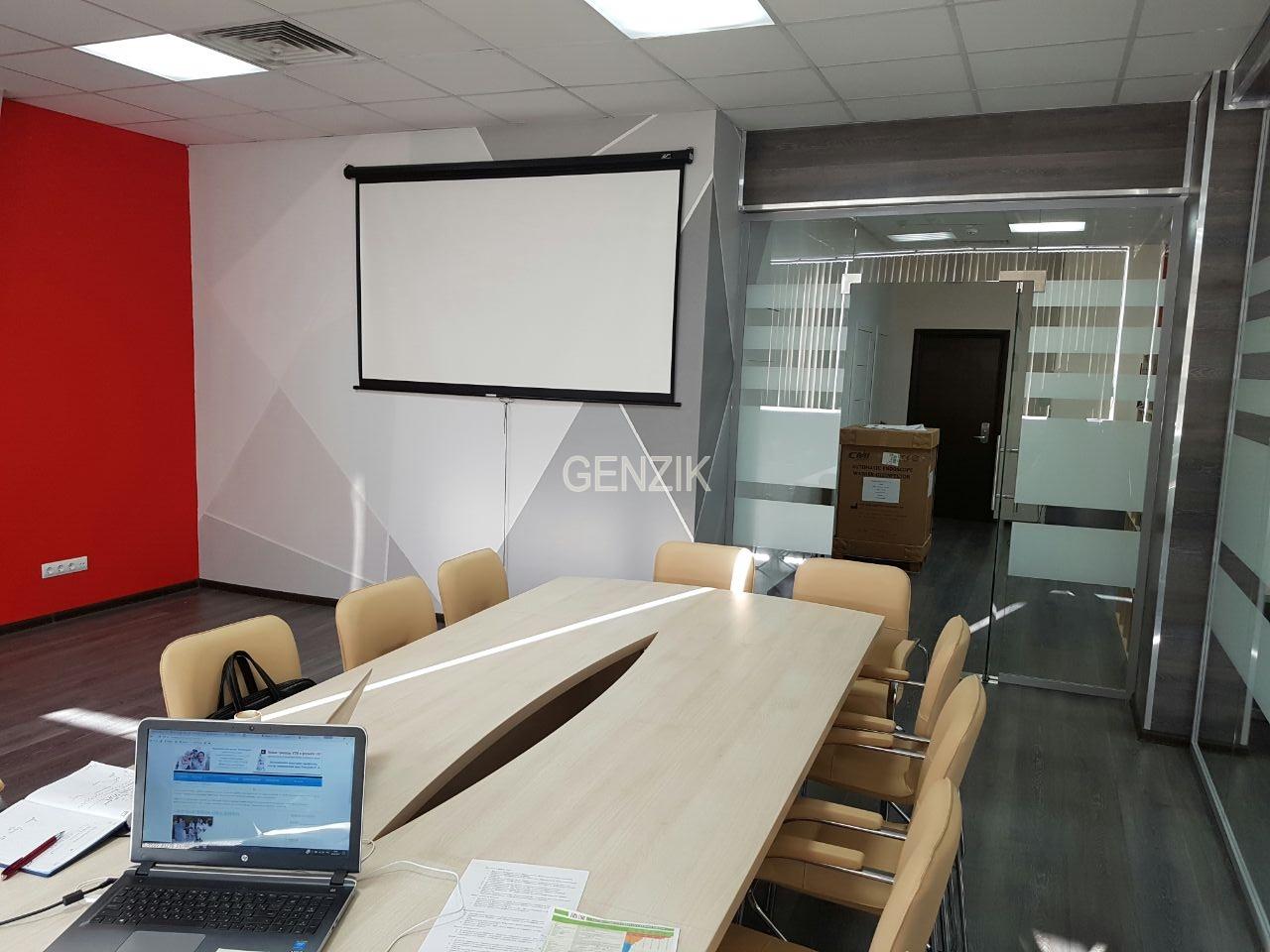 Зал для переговоров и совещаний